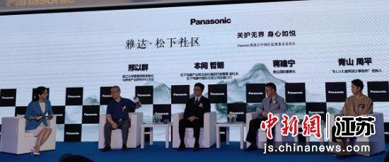 宜兴发力养老产业 老牌日资企业深耕中国养老市场
