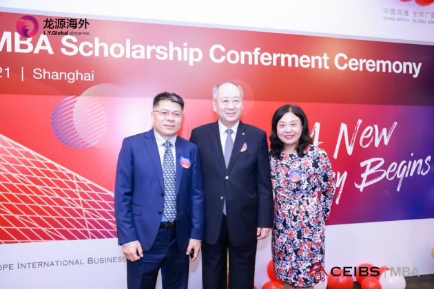 感恩与责任:中欧—龙源海外MBA奖学金